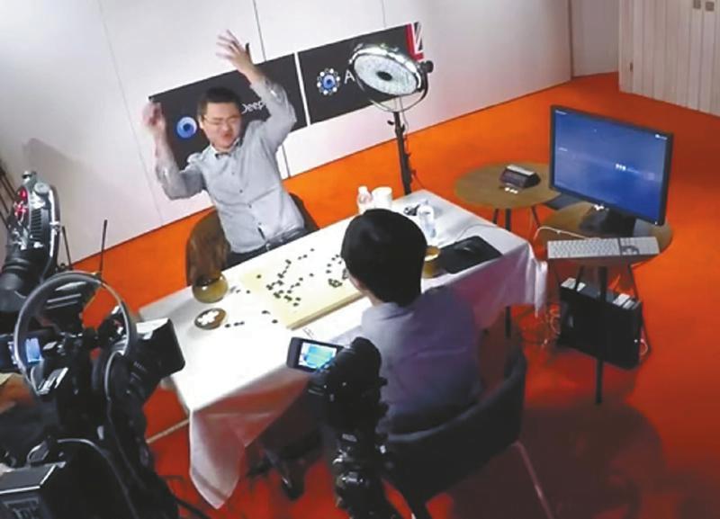 AlphaGo vs Human